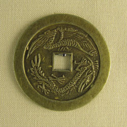 Chinese Replica Coin