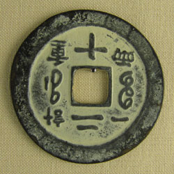 Antiqued Brass Coin